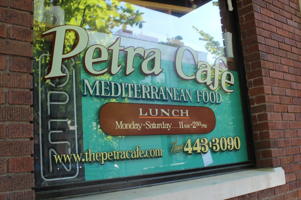 Petra Cafe Fayetteville