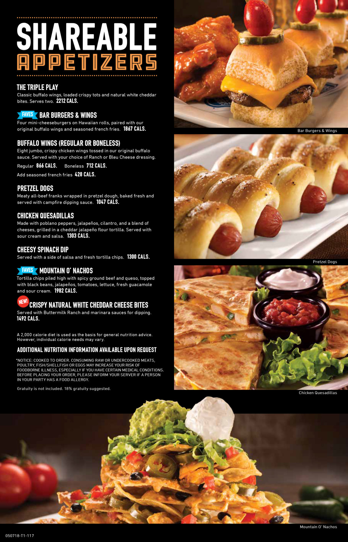 Dave & Buster's Menu Rogers 2