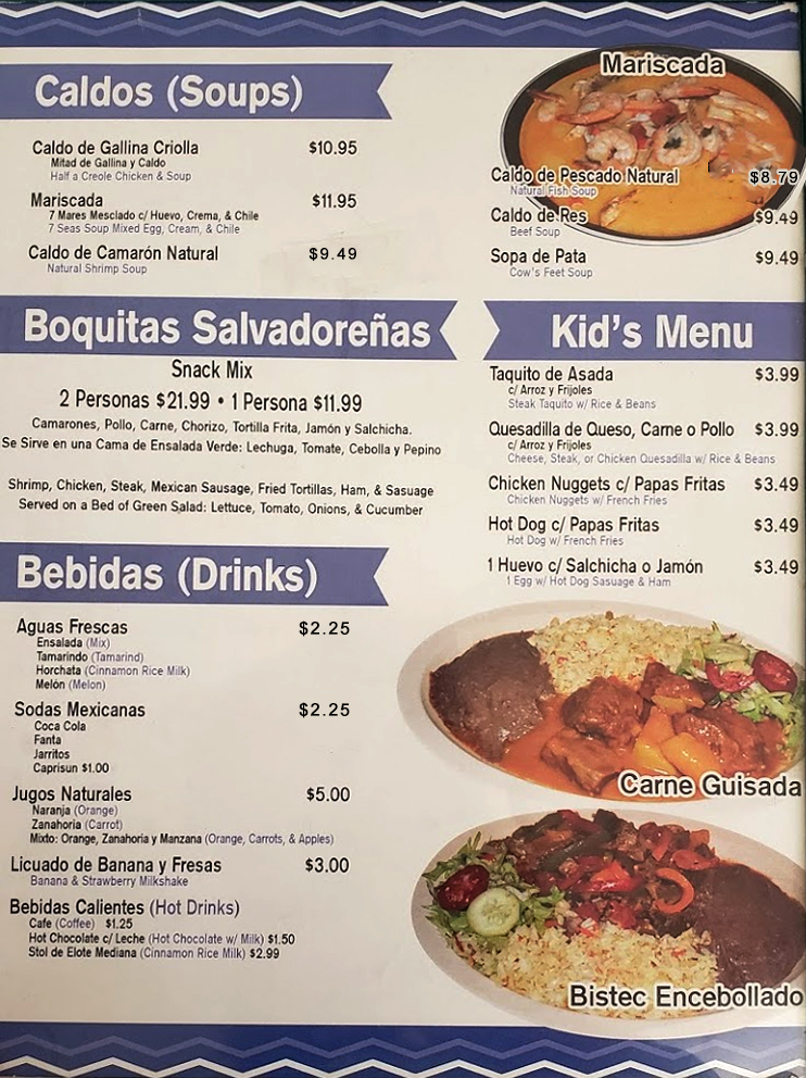 I Love Pupusas Menu With Prices